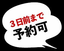 ani_top_fukidashi